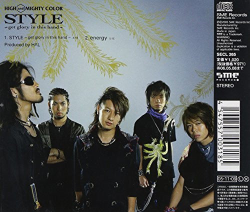 Image 2 for STYLE ~get glory in this hand~