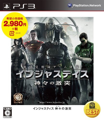 Image 1 for Injustice: Kamigami no Gekitotsu (Warner the Best Version)