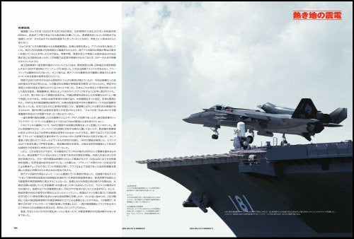 Image 7 for Ace Combat Assault Horizon   Master File Asf X Shinden Ii