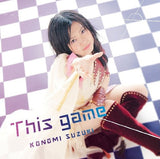 Thumbnail 1 for This game / Konomi Suzuki