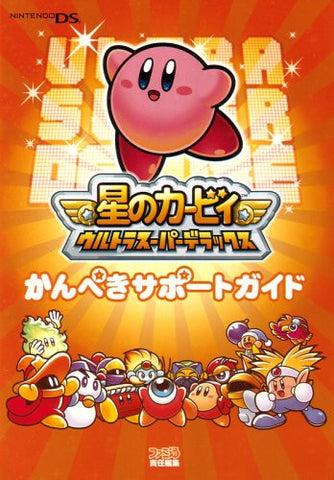 Image for Hoshi No Kirby: Ultra Super Deluxe Support Guide