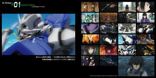 Image 2 for Mobile Suit Gundam 00 COMPLETE BEST [Limited Edition]