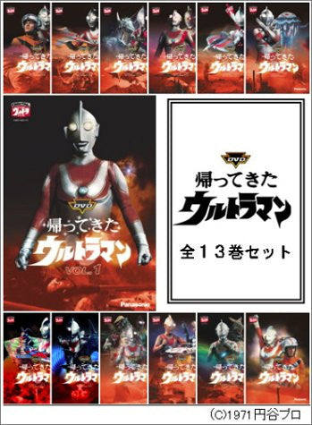 Image for Ultraman Returned [13 DVDs Set]