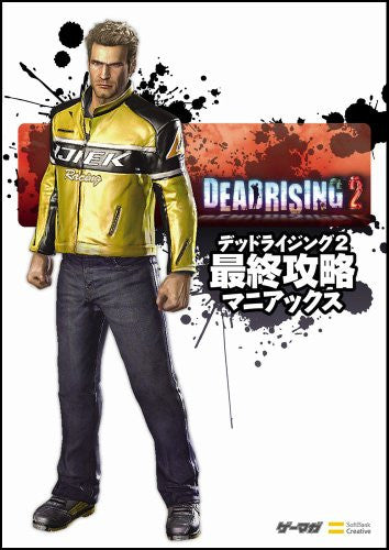 Image 1 for Dead Rising 2 Maniax Game Guide Book