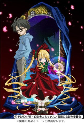 Image for Rozen Maiden 1