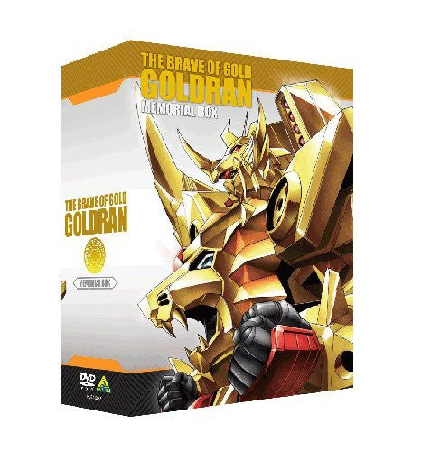 Image 3 for Goldran The Brave Of Gold Memorial Box [Limited Edition]