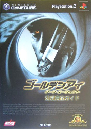 Image 1 for Golden Eye Dark Agent Official Complete Guide / Ps2 Gc