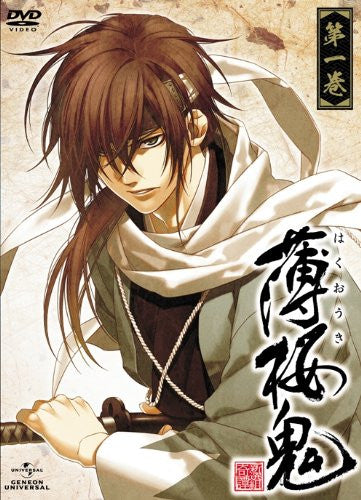 Image 1 for Hakuoki Vol.1