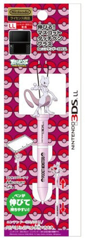 Image for Expand! Mascot Touch Pen Plus for Nintendo 3DS LL (Mewtwo)