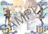 Thumbnail 6 for Star Ocean: The Last Hope Official Complete Guide