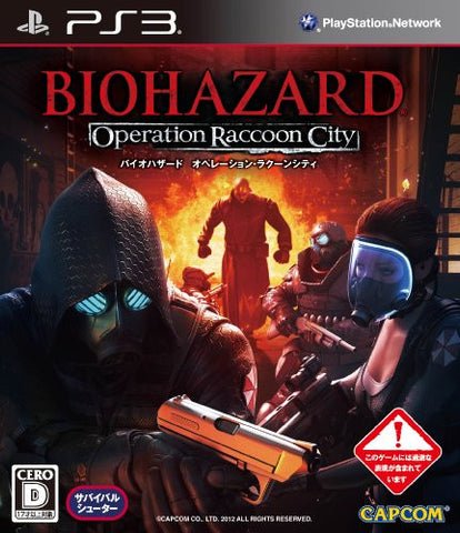 Image for BioHazard: Operation Raccoon City