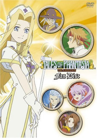 Image for OVA Tales of Phantasia The Animation Fan Disc