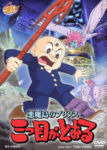 Image for Akumato No Prince Mittsume Ga Toru