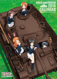 Thumbnail 1 for Girls und Panzer - Wall Calendar - 2014 (Try-X)[Magazine]