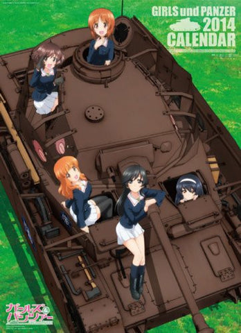 Image for Girls und Panzer - Wall Calendar - 2014 (Try-X)[Magazine]
