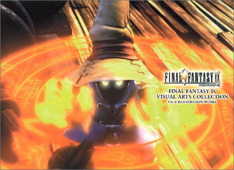 Image 1 for Final Fantasy Ix   Visual Arts Collection