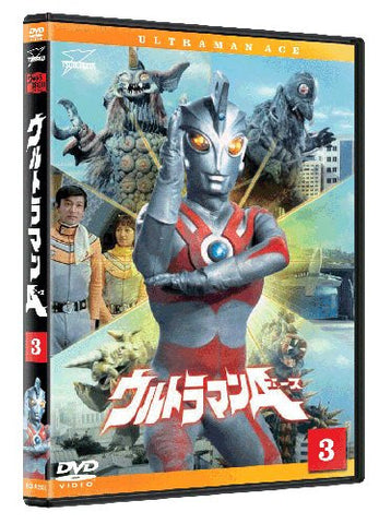 Image for Ultraman Ace Vol.3