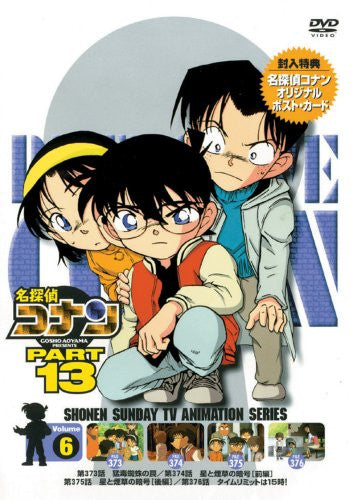 Detective Conan Part.13 Vol.6