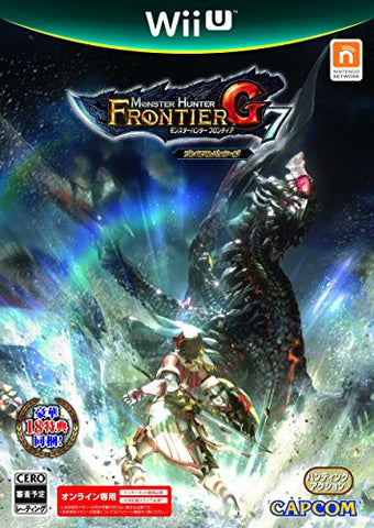 Image for Monster Hunter Frontier G7 Premium Package
