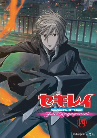 Image for Sekirei - Pure Engagement 4 [Blu-ray+CD Limited Edition]