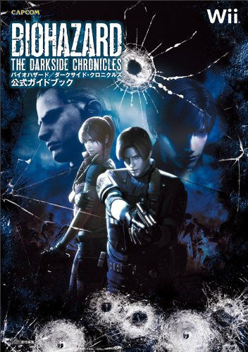 Image 1 for Biohazard The Darkside Chronicles Official Guide