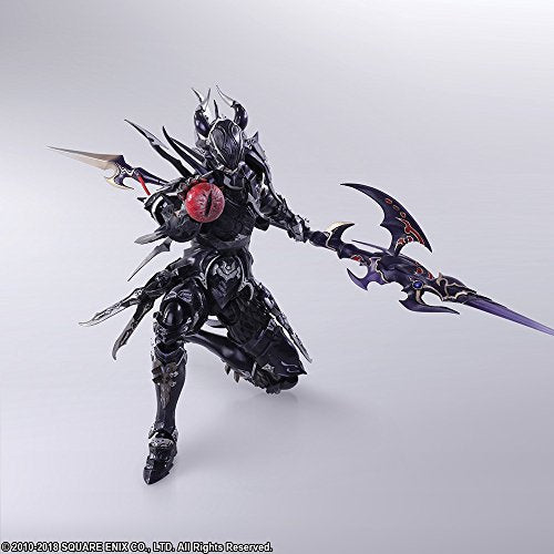 Final Fantasy XIV - Estinien - Bring Arts (Square Enix)