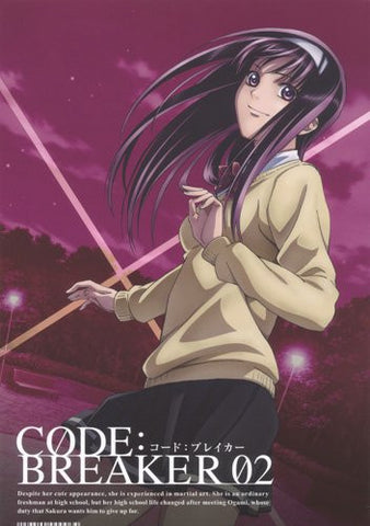 Image for Code:breaker 02 [Limited Edition]