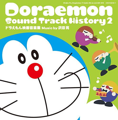 Image 1 for Doraemon Sound Track History 2