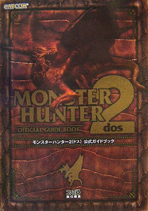 Image 1 for Monster Hunter 2: Dos Official Guide Book