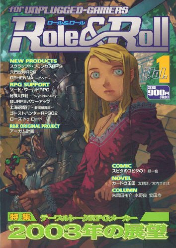 Image 1 for Role&Roll Vol.1 Japanese Tabletop Role Playing Game Magazine