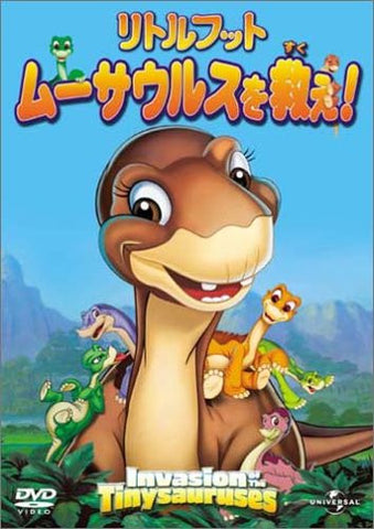 Image for The Land Before Time - Invasion Of The Tinysauruses