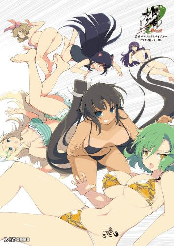 Image 2 for Senran Kagura Burst Crimson Girls Perfect Bible + Illustration Book Burst / 3 Ds