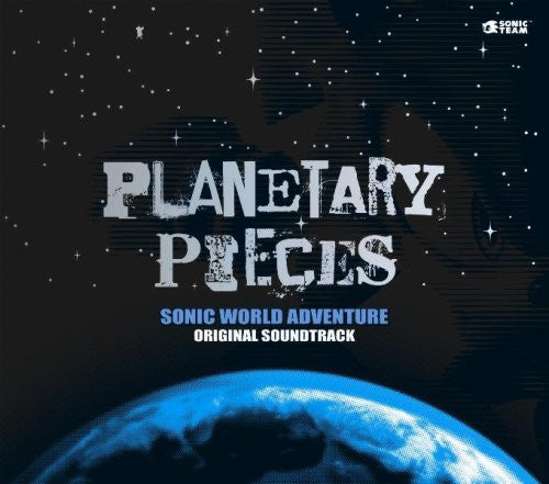 Image 1 for Planetary Pieces: Sonic World Adventure Original Soundtrack