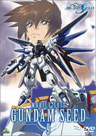 Image for Mobile Suit Gundam Seed Vol.9