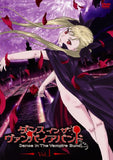 Thumbnail 4 for Dance In The Vampire Bund Vol.1