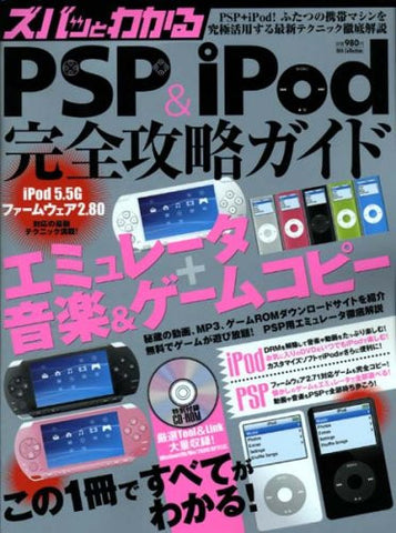Image for Psp & I Pod Perfect Guide Book