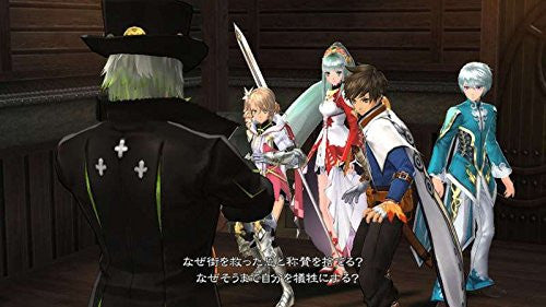 Image 4 for Tales of Zestiria