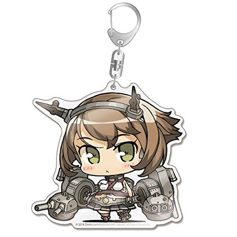 Image for Kantai Collection ~Kan Colle~ - Mutsu - Keyholder - Minicchu (Phat Company)