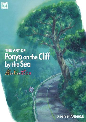 Image 1 for The Art Of Ponyo On The Cliff By The Sea Illustration Art Book