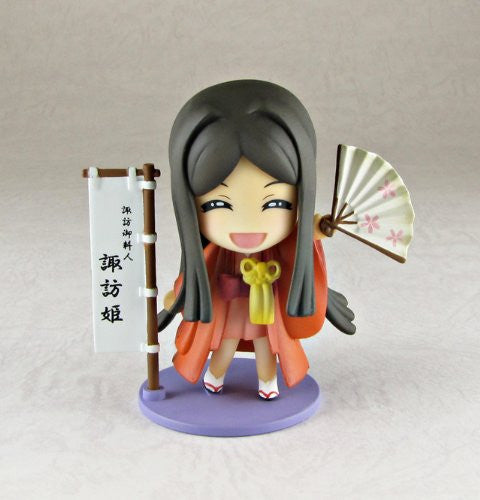Image 5 for Takashima Castle - 1/200 - Banquet ver. (PLUM)