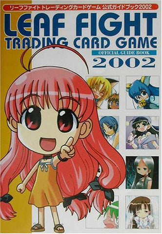Image for Leaf Fight Trading Card Game Official Guide Book 2002