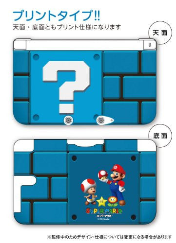 Image 2 for Super Mario Block Cover for 3DS LL (Underground Version)