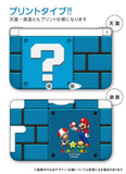 Thumbnail 2 for Super Mario Block Cover for 3DS LL (Underground Version)