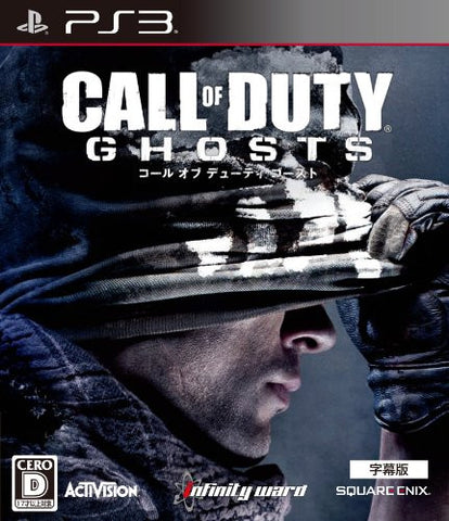 Image for Call of Duty: Ghosts Subtitled Edition [Best Price Version]