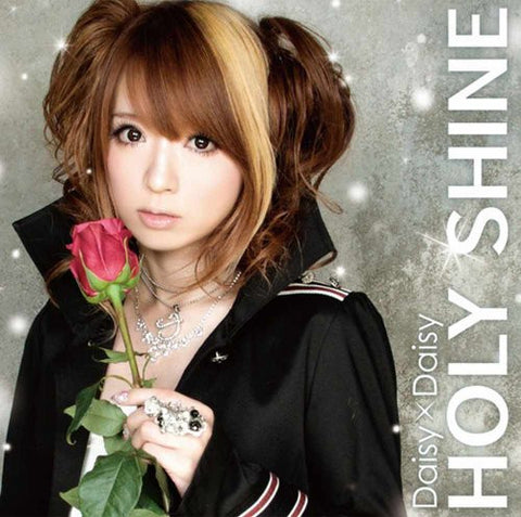 Image for HOLY SHINE / Daisy×Daisy [Limited Edition]