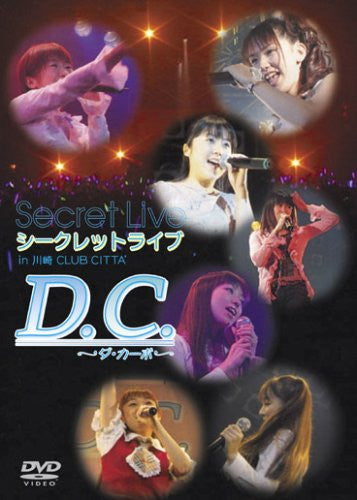 Image 1 for D.C. - Da Capo: Secret Live In Kawasaki Club Citta