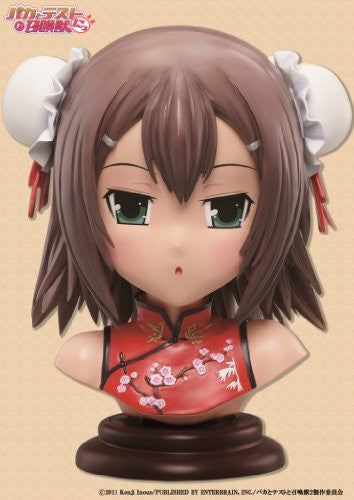 Image 2 for Baka to Test to Shoukanjuu Ni! - Kinoshita Hideyoshi - Bishojo ItaOki - 1/1.5 - Bust China Dress ver. (A+)