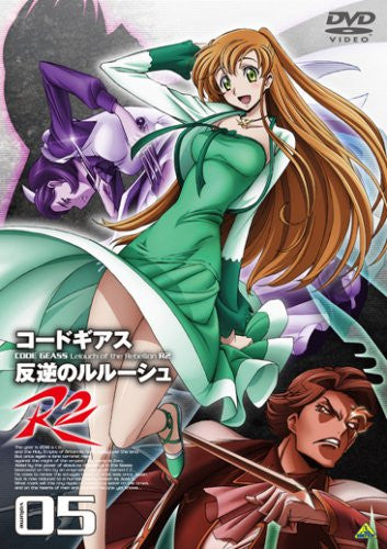 Image 1 for Code Geass - Lelouch Of The Rebellion R2 Vol.05