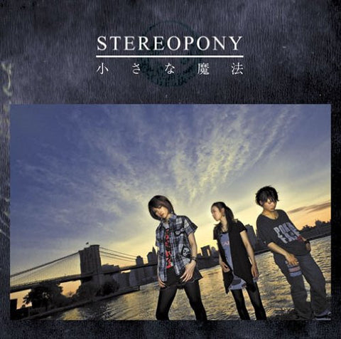 Image for A Little Magic / Stereopony