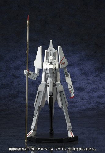 Image 1 for Shidonia no Kishi - Tsugumori - 1/100 - 17th Guardian (Kotobukiya)